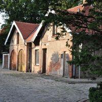 Ciekawy budynek, Люблинец