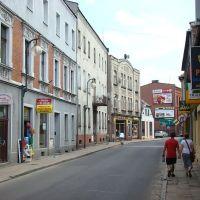 Lubliniec, ul. Mickiewicza., Люблинец