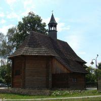 Lubliniec. Kościół św.Anny., Люблинец