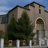 Kościół Rzymskokatolicki p.w. Trójcy Przenajświętszej, Мышков