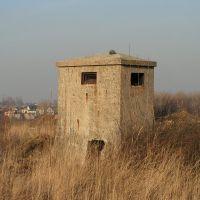 Teren pilnie strzeżony, Пшчина