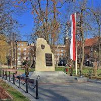 Pomnik Patriotyczny, Пысковице