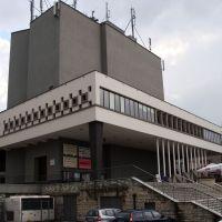 Rybnik - Teatr Ziemi Rybnickiej, Рыбник
