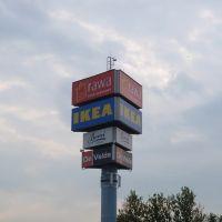 Ikea at Aleja Walentego Roździeńskiego, Сосновец