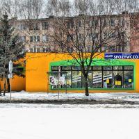 Spolem, Mini Market, Цеховице-Дзедзице