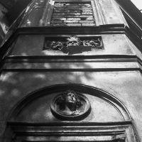 Zbliżenie płaskorzeźby zamkowej, Честохова