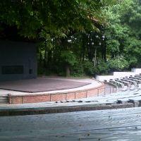 Amfiteart w Parku Miejskim, Честохова