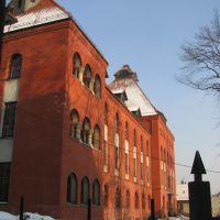 Centrum Leczenia Oparzeń, Siemianowice Śląskie, Честохова
