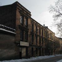 Jana Nepomucena, Siemianowice Śląskie / workers houses, Честохова
