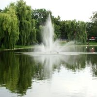Fountain in city park., Кельце
