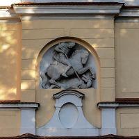 Św. Jerzy   - pogromca  smoka, Конские