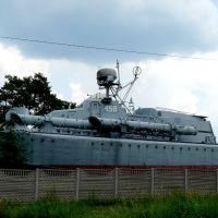 Muzeum Orła Białego, Скаржиско-Каменна