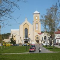"""Ostra Brama "" Sanktuarium -TSK., Скаржиско-Каменна"