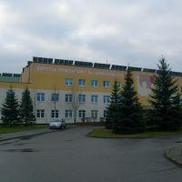 Szpital, Бартошице
