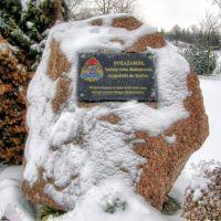 Ku Pamięci Bartoszyce luty 2013, Бартошице