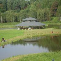 Łowisko Robinson - Ramsowo., Шхов