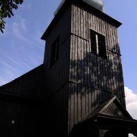 Kościół drewniany w Siekierkach Wielkich, Вржесня