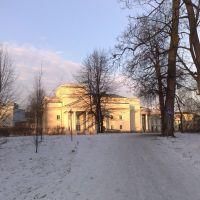 KALISZ. Teatr im. Wojciecha Bogusławskiego- widok z PARKU MIEJSKIEGO., Калиш