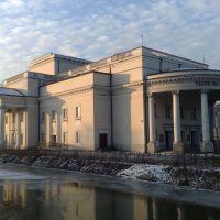 KALISZ. Teatr im. Wojciecha Bogusławskiego., Калиш