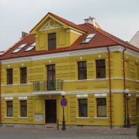 New old style house in Konin old city, Конин