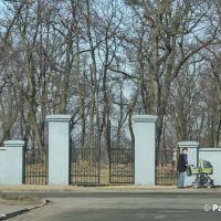 Były niemiecki cmentarz ewangielicki, Кротошин