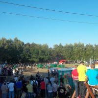 slot Motocyklowy, Кротошин