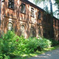 Leszno : Słowackiego - część budynku dawnej L.F.P., Лешно