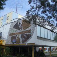 Schneidemühl. Geniale Raumschiff-Architektur aus den 70ern. Man beachte die Riesenantenne! ;-), Пила