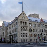 Poznań, budynek Poczty Polskiej /dawniej Dyrekcji Okręgu Poczty/, Познань