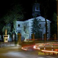 kościół, Турек