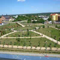 Nowy park ., Турек