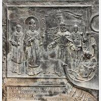 Szczecin - Bazylika archikatedralna św. Jakuba (drzwi), Щецин