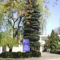 Warsztaty Szkolne Zespołu Szkół Nr 1, Кутно