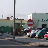 Łask ul. Słowackiego, Ласк