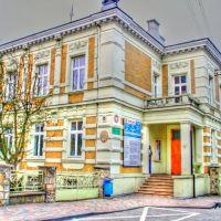 Urząd Miejski w Opocznie, Опочно