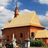 cemetry chapel, Опочно