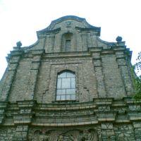 Kościół Św. Bartłomieja, Опочно