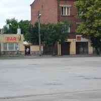 Bar przy rynku, Пабьянице