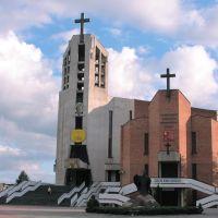 Kościół pod wezwaniem św. Maksymiliana Marii Kolbego, Пабьянице