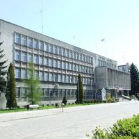 Urząd Miasta, Радомско