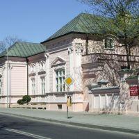 Biblioteka miejska, Radomskos library, Радомско