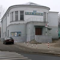 Kino, Радомско