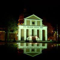 Kościół NMP w Skierniewicach, Скерневице