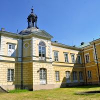 Pałac arcybiskupów gnieźnieńskich Skierniewice /zk, Скерневице