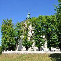 Barokowo-klasycystyczny kościół św. Jakuba 1781 Skierniewice /zk, Скерневице