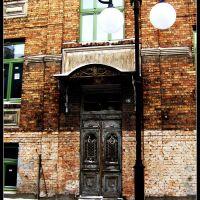 Stary sąd widziany od ulicy Prostej, Биала Подласка