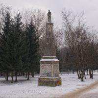 Biała Podlaska - Obelisk, Биала Подласка