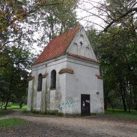 Kaplica Pałacowa Radziwiłłów, Биала Подласка