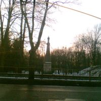 Biała Podlaska - fragment parku, Биала Подласка