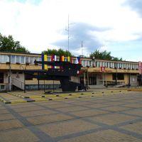 Urząd Miasta Biłgoraj, Билгорай